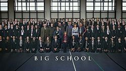 the series philosopher big school wiki